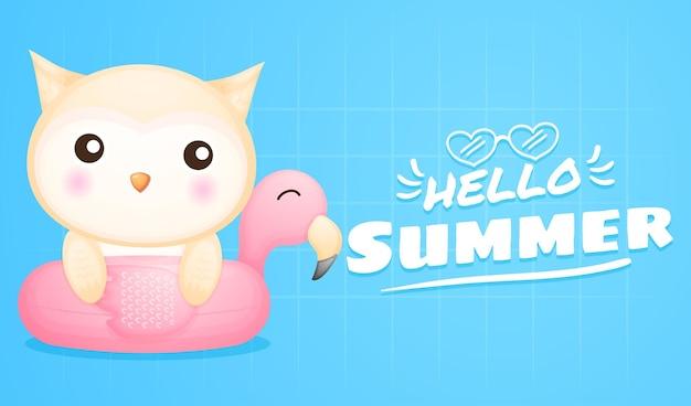 夏の挨拶バナーとフラミンゴブイのかわいい赤ちゃんフクロウ