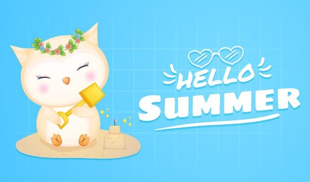 夏の挨拶バナーで砂を遊ぶかわいい赤ちゃんフクロウ