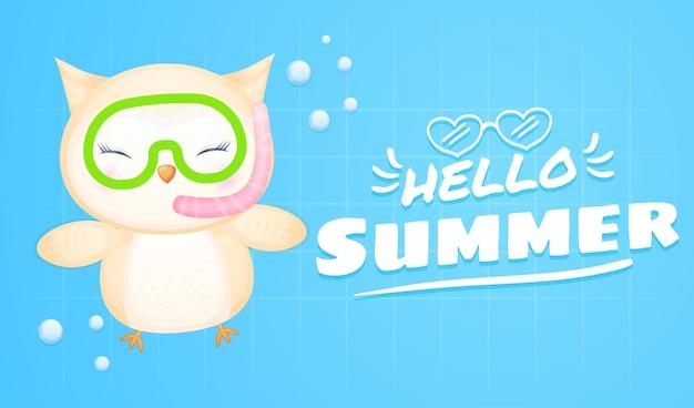 夏の挨拶バナーと水泳ゴーグルを身に着けているかわいい赤ちゃんフクロウ