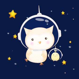 宇宙飛行士のヘルメットをかぶったひよこを持つかわいい赤ちゃんフクロウ。動物の漫画