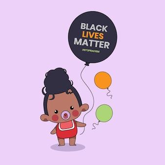 ブラック・ライヴズ・マターという言葉が書かれた風船を持ったかわいい赤ちゃん。黒人歴史月間のイラスト