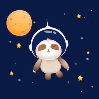 宇宙飛行士のヘルメットをかぶったかわいい赤ちゃんナマケモノ。動物の漫画