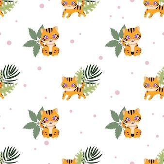 Милый ребенок тигр мультфильм сафари бесшовные модели