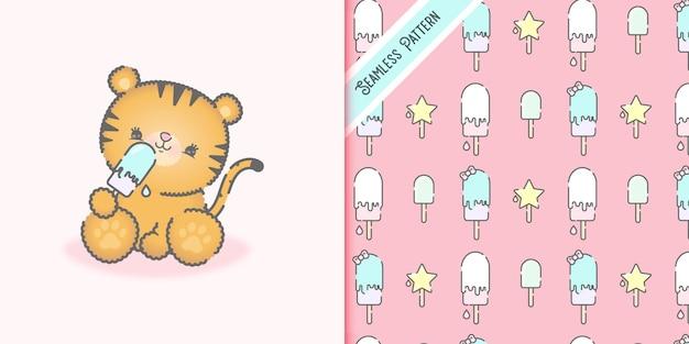 アイスキャンデーのシームレスなパターンでアイスキャンデーを食べるかわいい赤ちゃんトラ