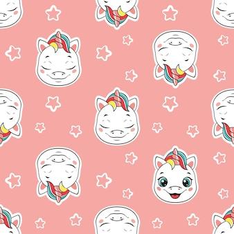 Cute baby unicorn head seamless pattern