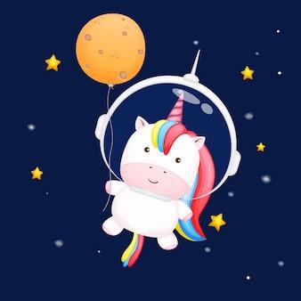 宇宙飛行士のヘルメットをかぶって月を持っているかわいい赤ちゃんユニコーン。動物の漫画