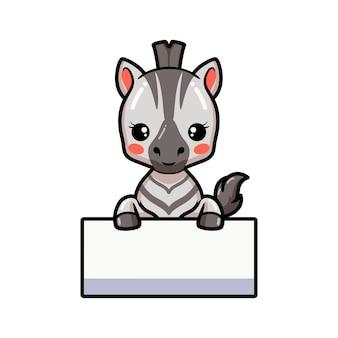 Cute baby zebra cartoon with blank sign