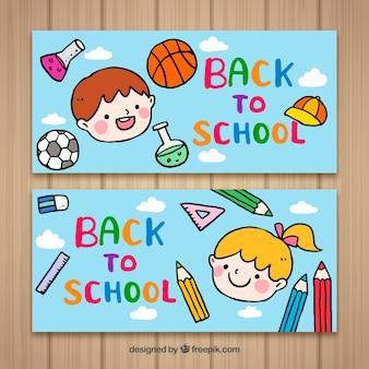 학교 배너를 다시 귀여운