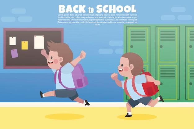 Симпатичные обратно в школу иллюстрации