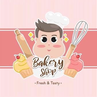 かわいいパン屋のロゴのテンプレートデザイン