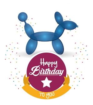かわいいバルーン犬のお誕生日おめでとうconfettiリボン