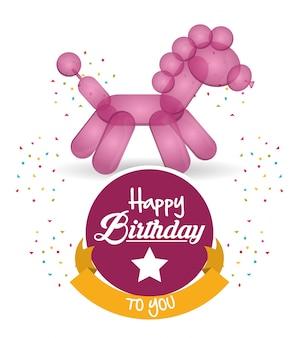 かわいい風船の馬の誕生日おめでとうconfettiリボン
