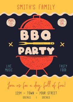 Милый флаер для вечеринки с барбекю. барбекю плакат шаблон дизайна