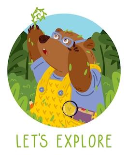 안경을 쓴 귀여운 곰 식물학자가 새로운 식물을 탐구합니다. 그리즐리 원예. 숲에있는 동물.