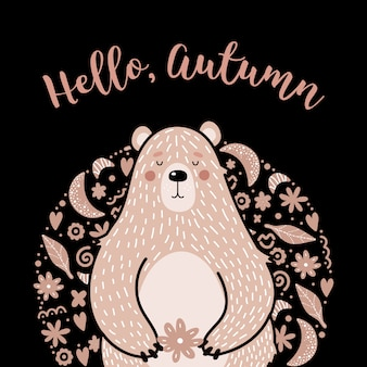 Cute bear card with hello, autumn