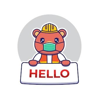 ハローカードを運ぶかわいいクマ Premiumベクター