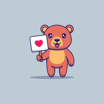 愛のサインを運ぶかわいいクマ