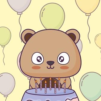 Cute bear celebrating party kawaii character