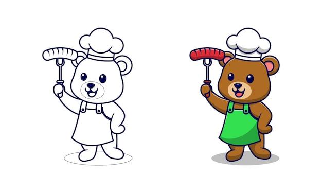 아이들을위한 귀여운 곰 요리사 만화 색칠 공부 페이지