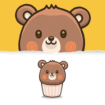 귀여운 곰 컵 케이크, 동물 캐릭터 디자인.