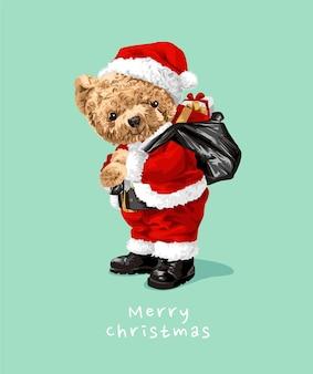サンタクロースの衣装でかわいいクマの人形