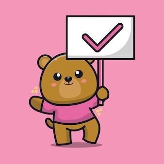 Милый медведь держит верный знак иллюстрации шаржа