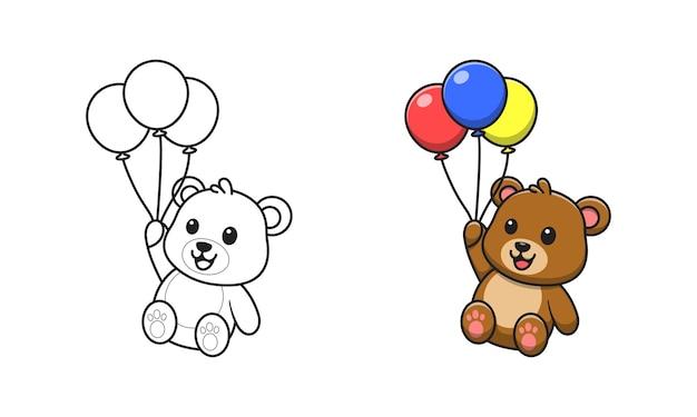 아이들을위한 풍선 만화 색칠 공부 페이지를 들고 귀여운 곰