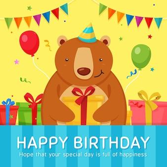 생일 파티에서 선물 상자를 들고 귀여운 곰