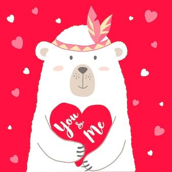 당신과 나 글자를 작성하는 마음과 손을 잡고 귀여운 곰.