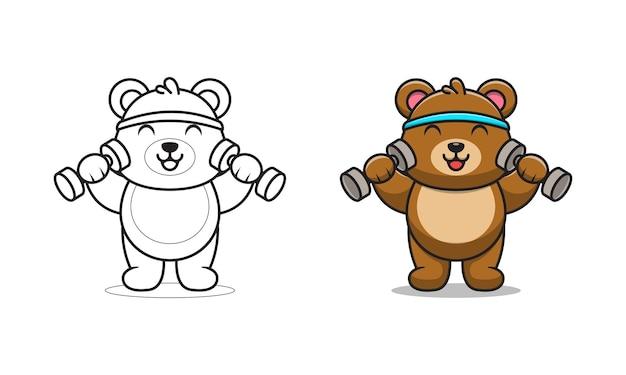 Cute bear lifting barbell cartoon for coloring