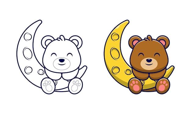 Мультяшные раскраски милый медведь на луне для детей