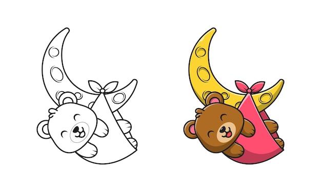 달 만화 색칠 페이지에 귀여운 곰