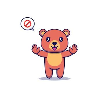 손을 금지하는 포즈를 취하는 귀여운 곰