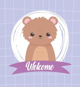 かわいいクマ座っている動物漫画ウェルカムリボンベクトルイラスト