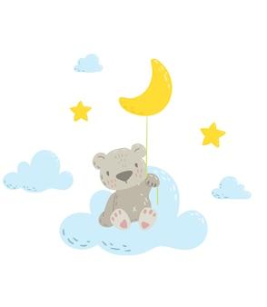 雲の上に座って、ムーンバルーンを保持しているかわいいクマ