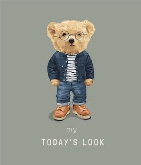 デニムスタイルのファッションイラストでかわいいクマのおもちゃ