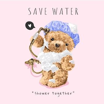 Милая игрушка медведь в шапочке для душа принимает душ