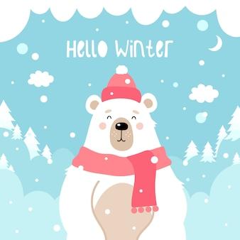 Cute bear on a winter
