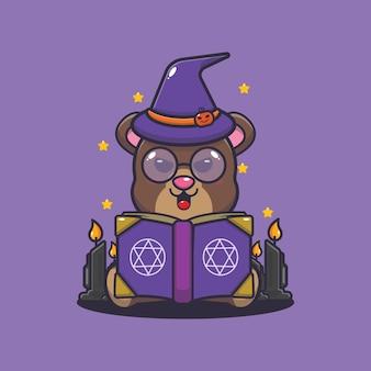 Cute bear witch reading spell book cute halloween cartoon illustration