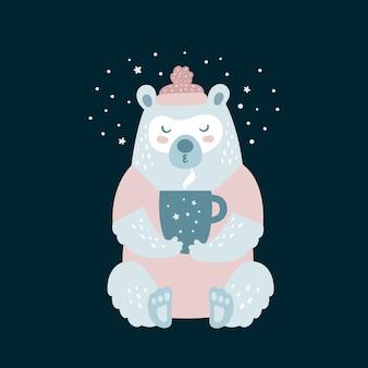 커피 한잔과 함께 귀여운 곰