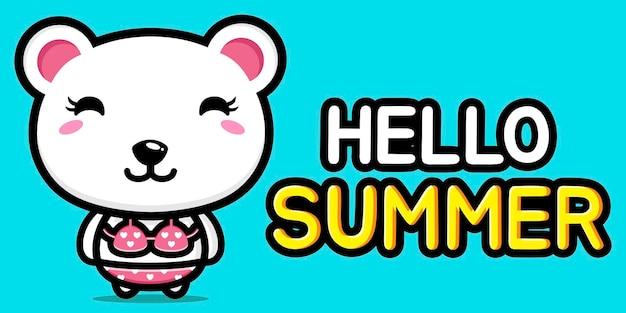여름 인사말 배너와 함께 귀여운 곰