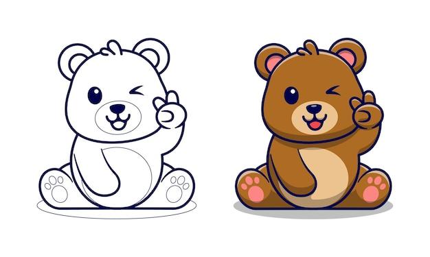 Раскраски для детей: милый медведь с двумя пальцами.