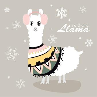 Cute and beautiful llamas with snow