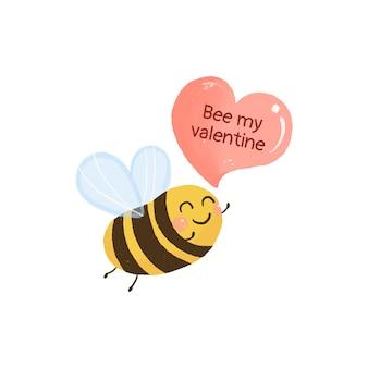 귀여운 꿀벌 내 발렌타인 인사말 프리미엄 벡터