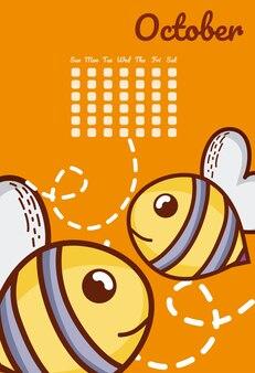귀여운 꿀벌 달력 만화