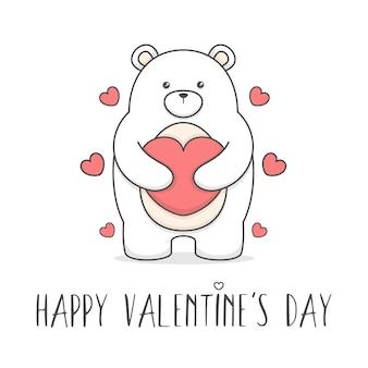 かわいいホッキョクグマのバレンタインデー