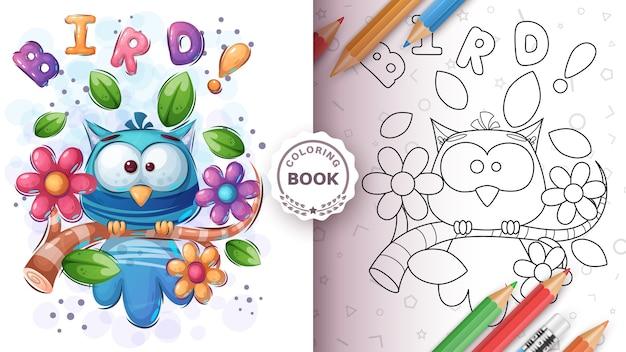 꽃에 귀여운 새-색칠하기 책