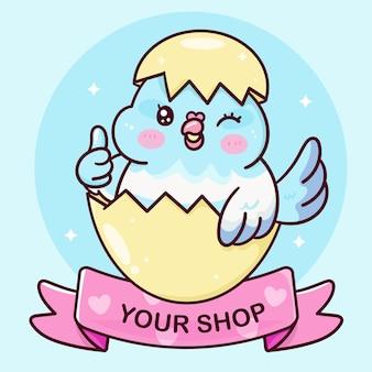 Cute bird logo hand drawn in egg crack kawaii animal