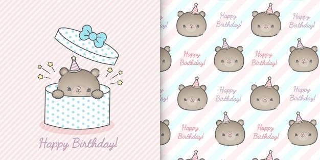 Cute birthday bear card and seamless pattern