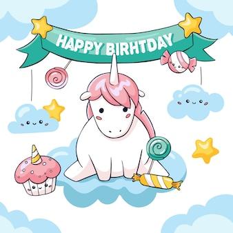 Cute birthday card with fat unicorn